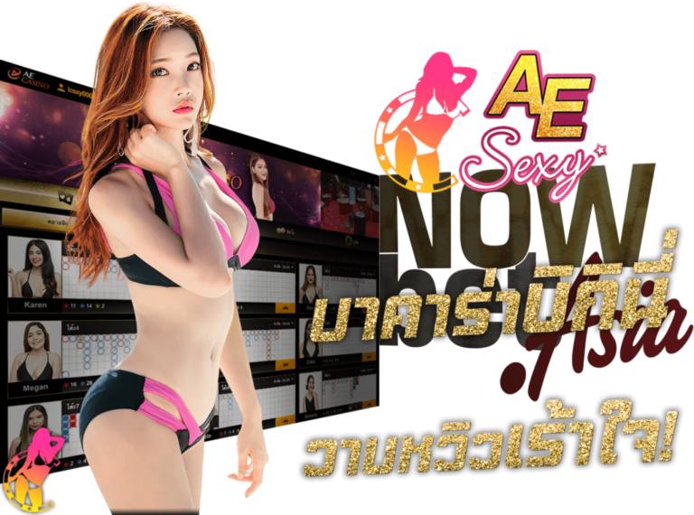aesexy-wallet
